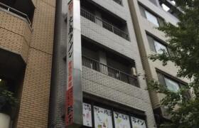 2DK Mansion in Otowa - Bunkyo-ku