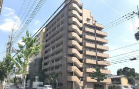 3LDK {building type} in Takehana donomaecho - Kyoto-shi Yamashina-ku