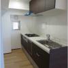3LDK Apartment to Buy in Yokohama-shi Nishi-ku Kitchen