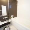 1SLDK House to Buy in Suginami-ku Bathroom