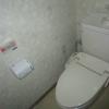 1R Apartment to Rent in Setagaya-ku Toilet