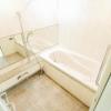 3SLDK マンション 目黒区 風呂