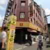 2LDK Apartment to Buy in Shinjuku-ku Supermarket