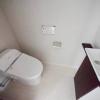 3LDK Apartment to Rent in Setagaya-ku Toilet