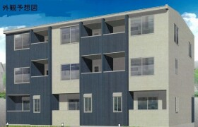 1LDK Apartment in Onna - Atsugi-shi
