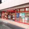 Whole Building Office to Buy in Chuo-ku Supermarket