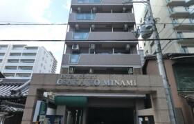 1K {building type} in Andojimachi - Osaka-shi Chuo-ku