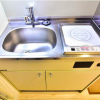 1R Apartment to Buy in Setagaya-ku Kitchen