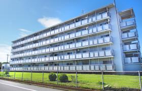 3DK Mansion in Ninomiya - Akiruno-shi