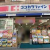 Whole Building Office to Buy in Toshima-ku Drugstore