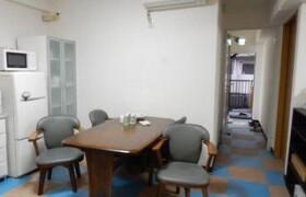 【Share House】 KIMI : Sakura Hills - Guest House in Nerima-ku