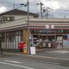 1K Apartment to Rent in Sagamihara-shi Chuo-ku Convenience Store