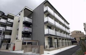 1K Mansion in Higashiawaji - Osaka-shi Higashiyodogawa-ku