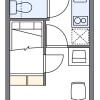 1K Apartment to Rent in Nagoya-shi Higashi-ku Floorplan