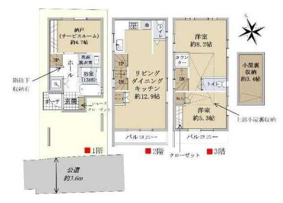 2LDK House to Buy in Shinagawa-ku Floorplan