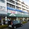 1K Apartment to Rent in Machida-shi Supermarket