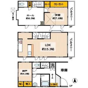 2SLDK House in Takanawa - Minato-ku Floorplan