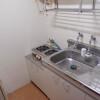 在板桥区内租赁1K 公寓大厦 的 厨房
