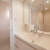 3LDK Apartment to Buy in Neyagawa-shi Washroom