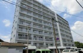 1LDK Mansion in Koyama - Matsudo-shi