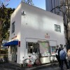 1R Apartment to Buy in Chiyoda-ku Police Station