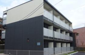 1K Mansion in Minamiwakecho - Nagoya-shi Showa-ku
