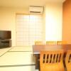 2LDK House to Buy in Osaka-shi Nishinari-ku Japanese Room