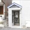 1R Apartment to Buy in Nerima-ku Interior