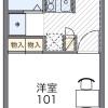 1K Apartment to Rent in Utsunomiya-shi Floorplan