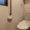 4LDK House to Rent in Shibuya-ku Toilet