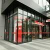 在千代田區購買3LDK 公寓大廈的房產 Post Office