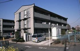 2DK Mansion in Ishida - Hino-shi