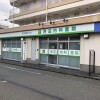 1R Apartment to Rent in Machida-shi Internal medicine