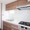 3LDK Apartment to Buy in Osaka-shi Higashisumiyoshi-ku Kitchen