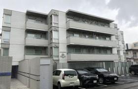 2LDK Mansion in Hiragishi 3-jo - Sapporo-shi Toyohira-ku