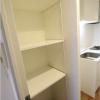 1K Apartment to Buy in Shinjuku-ku Storage
