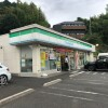 1K Apartment to Rent in Machida-shi Convenience Store