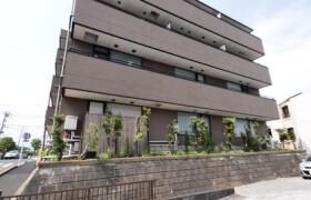 2LDK Apartment in Nishitsuga - Chiba-shi Wakaba-ku