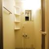 プライベート ゲストハウス 新宿区 風呂
