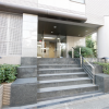2LDK Apartment to Buy in Setagaya-ku Building Entrance