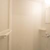 Shared Guesthouse to Rent in Katsushika-ku Shower
