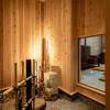 4K House to Buy in Kyoto-shi Higashiyama-ku Garden