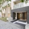 1LDK Apartment to Rent in Shinagawa-ku Building Entrance
