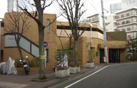 1DK {building type} in Higashigotanda - Shinagawa-ku