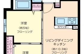 2LDK Mansion in Higashinippori - Arakawa-ku