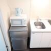 1K Apartment to Rent in Yokohama-shi Kohoku-ku Kitchen