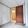 2LDK Apartment to Buy in Minato-ku Shared Facility
