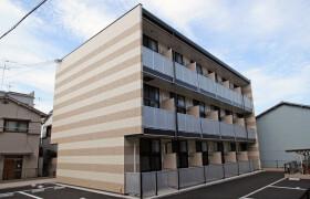 1K Mansion in Shimosakabe - Amagasaki-shi