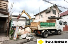 3LDK {building type} in Sakuragaoka - Tama-shi