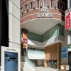 1K Apartment to Rent in Shinagawa-ku Outside Space